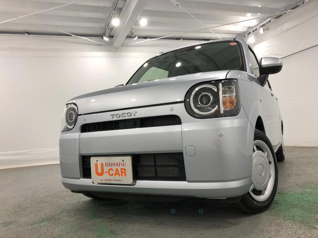 G リミテッド SA3 パノラマモニター コーナーセンサー シートヒーター(運転席/助手席) LEDヘッドランプ(6枚目)