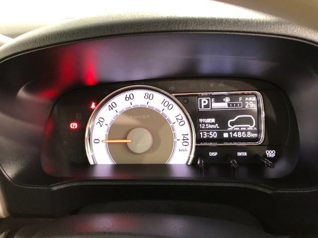G リミテッド SA3 パノラマモニター コーナーセンサー シートヒーター(運転席/助手席) LEDヘッドランプ(7枚目)