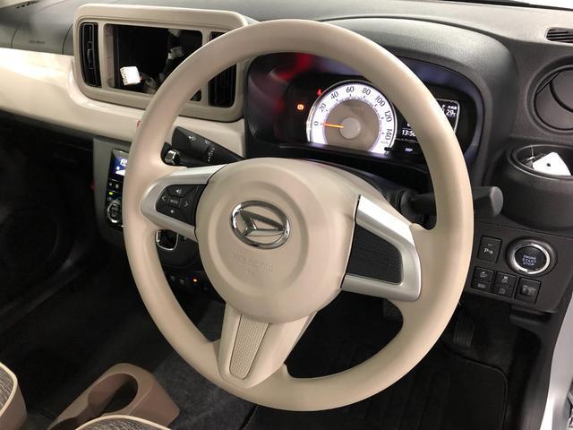 G リミテッド SA3 パノラマモニター コーナーセンサー シートヒーター(運転席/助手席) LEDヘッドランプ(12枚目)