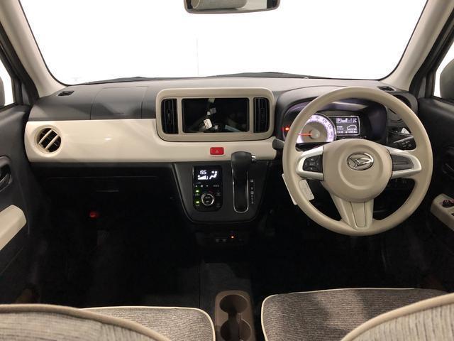 G リミテッド SA3 パノラマモニター コーナーセンサー シートヒーター(運転席/助手席) LEDヘッドランプ(18枚目)