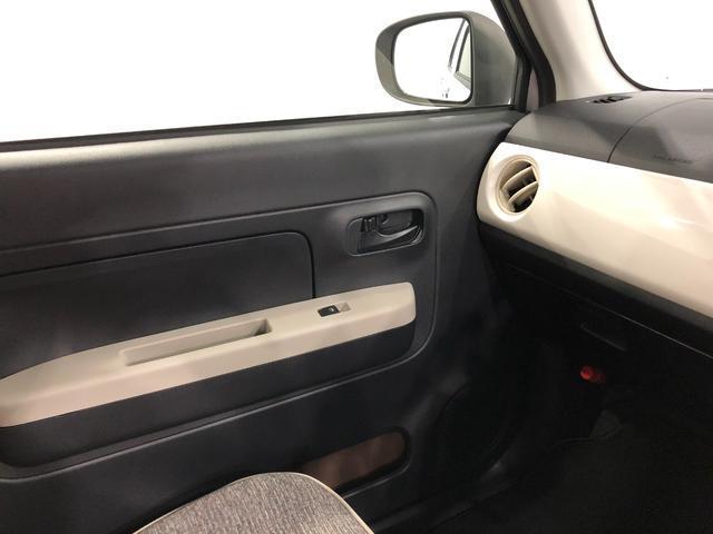 G リミテッド SA3 パノラマモニター コーナーセンサー シートヒーター(運転席/助手席) LEDヘッドランプ(24枚目)