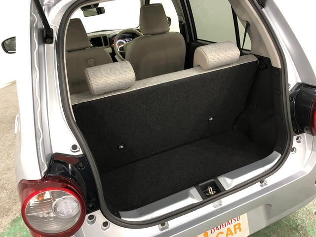 G リミテッド SA3 パノラマモニター コーナーセンサー シートヒーター(運転席/助手席) LEDヘッドランプ(28枚目)