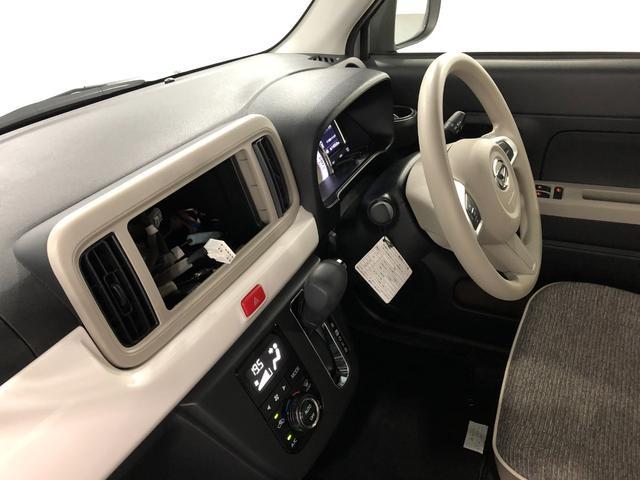 G リミテッド SA3 パノラマモニター コーナーセンサー シートヒーター(運転席/助手席) LEDヘッドランプ(29枚目)