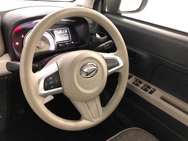 G リミテッド SA3 パノラマモニター コーナーセンサー シートヒーター(運転席/助手席) LEDヘッドランプ(33枚目)