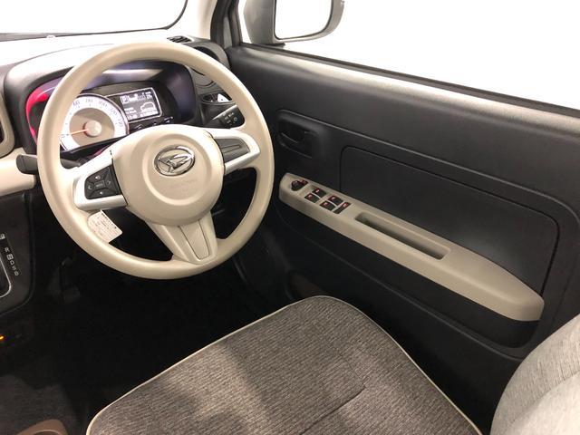 G リミテッド SA3 パノラマモニター コーナーセンサー シートヒーター(運転席/助手席) LEDヘッドランプ(34枚目)