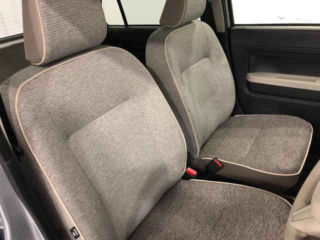 G リミテッド SA3 パノラマモニター コーナーセンサー シートヒーター(運転席/助手席) LEDヘッドランプ(38枚目)