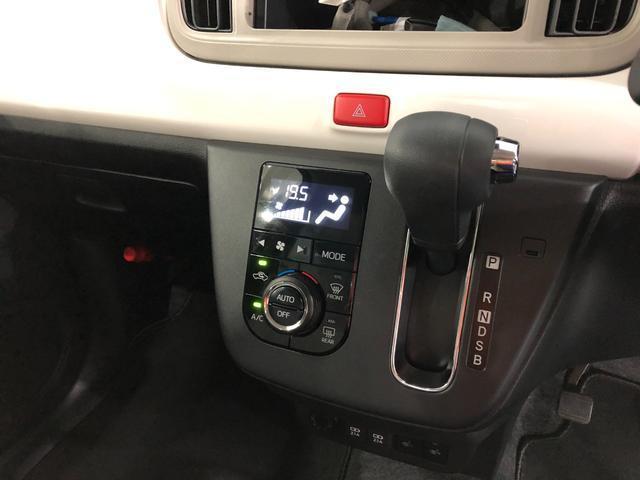 G リミテッド SA3 パノラマモニター コーナーセンサー シートヒーター(運転席/助手席) LEDヘッドランプ(45枚目)
