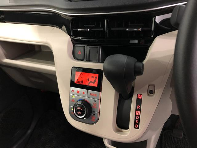 XリミテッドII SAIII 当店使用試乗車UP車(10枚目)