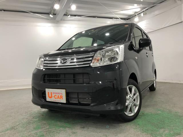 XリミテッドII SAIII 当店使用試乗車UP車(21枚目)