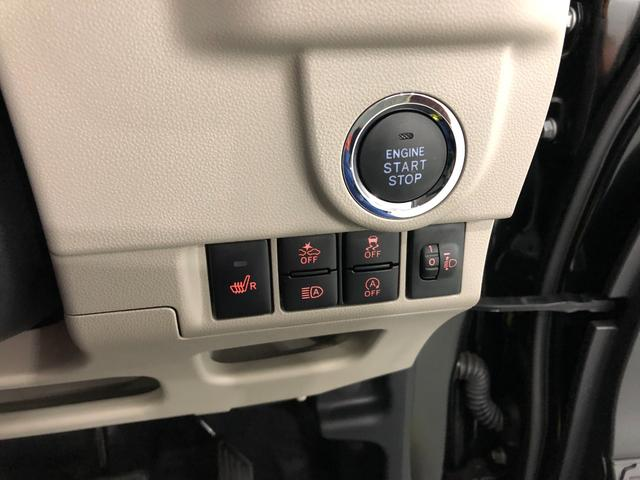 XリミテッドII SAIII 当店使用試乗車UP車(47枚目)