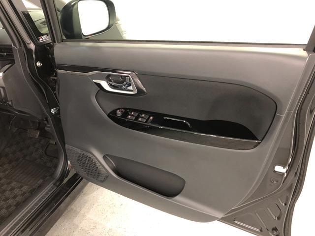 カスタム RS ハイパーリミテッドSAIII ターボ車 衝突回避支援システム LEDヘッドライト スマートキー 15インチアルミホイール オートハイビーム(39枚目)