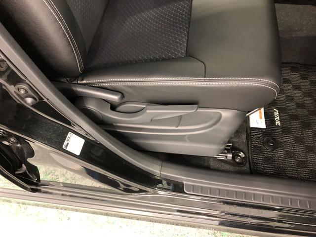 カスタム RS ハイパーリミテッドSAIII ターボ車 衝突回避支援システム LEDヘッドライト スマートキー 15インチアルミホイール オートハイビーム(45枚目)