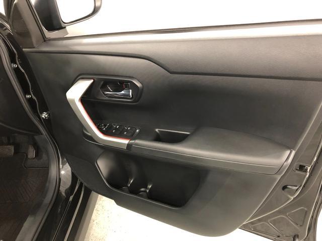 G 4WD ステアリングスイッチ バックカメラ(31枚目)