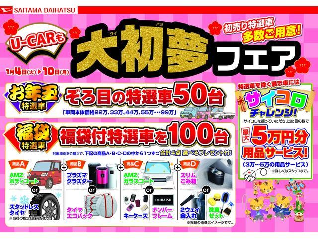 プレミアム/UGP 純正ナビ付(2枚目)