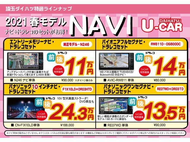 Xメイクアップリミテッド SAIII パノラマカメラ 両側電動スライドドア キーフリー オートライト(3枚目)