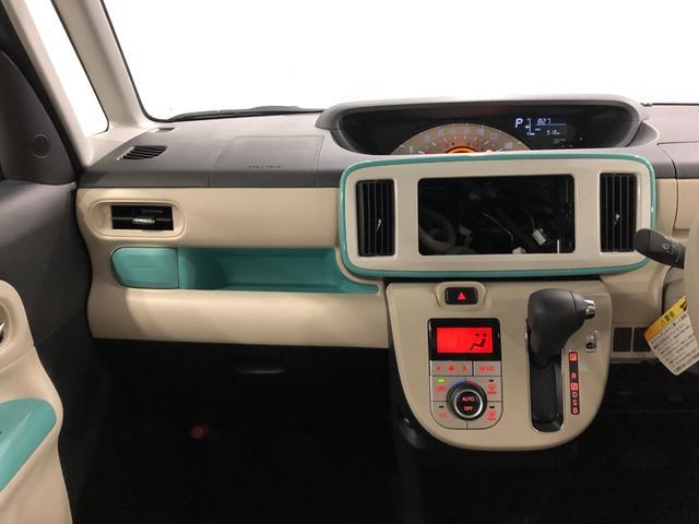 Xメイクアップリミテッド SAIII パノラマカメラ 両側電動スライドドア キーフリー オートライト(5枚目)