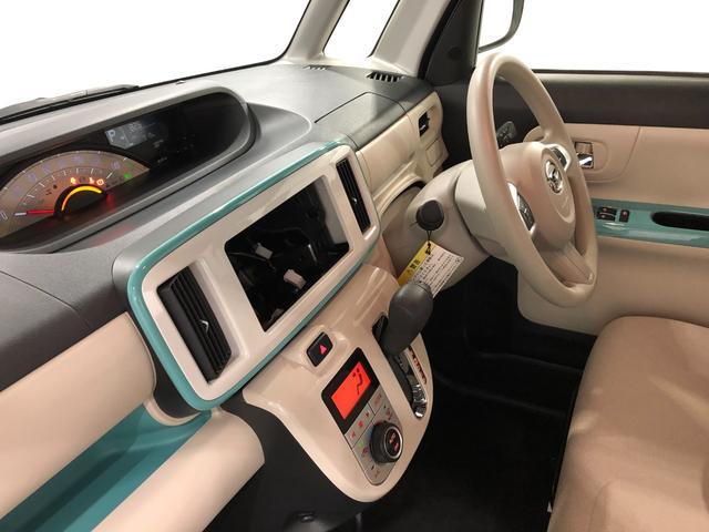 Xメイクアップリミテッド SAIII パノラマカメラ 両側電動スライドドア キーフリー オートライト(31枚目)