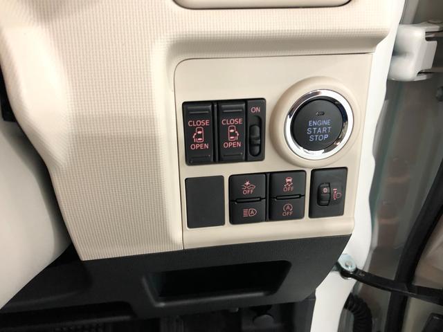 Xメイクアップリミテッド SAIII パノラマカメラ 両側電動スライドドア キーフリー オートライト(46枚目)