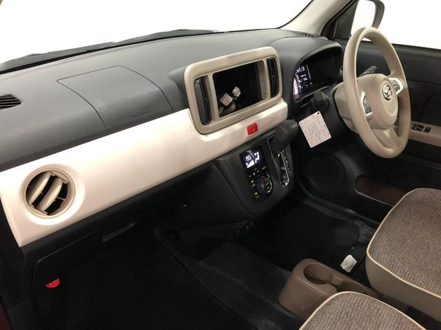 G リミテッド SAIII LED オートエアコン 禁煙車 LED  オートエアコン キーフリー 全方位カメラ 禁煙車(9枚目)
