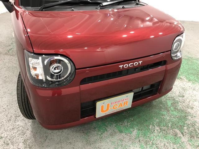 G リミテッド SAIII LED オートエアコン 禁煙車 LED  オートエアコン キーフリー 全方位カメラ 禁煙車(24枚目)