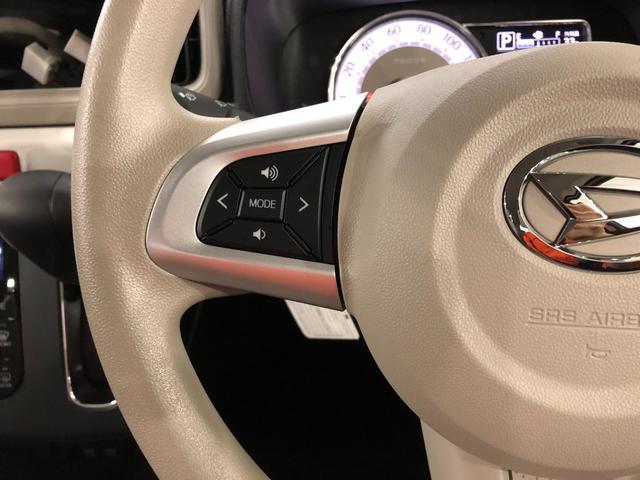 G リミテッド SAIII LED オートエアコン 禁煙車 LED  オートエアコン キーフリー 全方位カメラ 禁煙車(44枚目)