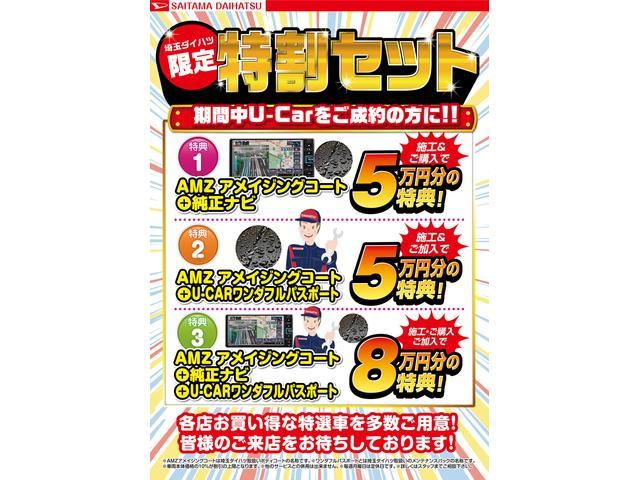 X リミテッドSAIII デモカーUP LEDヘッドライト(3枚目)