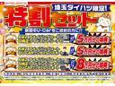 Xメイクアップリミテッド SAIII ナビ パノラマモニター(2枚目)