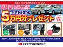 L SAIII・走行922キロ・デモカーUP車・CDラジオ(2枚目)