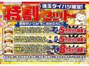 アクティバX リミテッド SAIII ナビ バックモニター(50枚目)