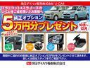 L SAIII・デモカーUP・走行1786k・AMFMラジオ(2枚目)