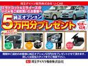 X SAIII・デモカーUP・走行2321キロ(21枚目)