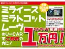 L SAIII 衝突被害軽減ブレーキ 新車保証継承 キーレス(2枚目)
