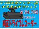X リミテッドSAIII 衝突回避支援システム バックカメラ(39枚目)