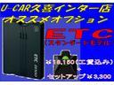 X リミテッドSAIII 衝突回避支援システム バックカメラ(40枚目)