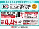 L SAIII デモカーUP 7インチナビ付 禁煙車(17枚目)
