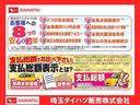 L SAIII デモカーUP 7インチナビ付 禁煙車(39枚目)