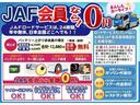 L・SA3 リースUP 新車保証継承 スマアシ3 キーレス(39枚目)