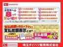 カスタムG ターボ SAIII デモカーUP 純正地デジナビ(41枚目)