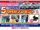 G リミテッド SAIII 走行4381キロ・シートヒーター(2枚目)