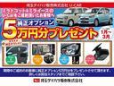 G リミテッド SAIII 走行4381キロ・シートヒーター(48枚目)