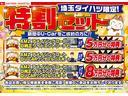 Gターボ リースUP 次世代スマアシ 保証継承 キーフリー(3枚目)