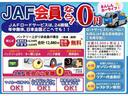 L SAIII 衝突被害軽減ブレーキ 新車保証継承 キーレス(38枚目)
