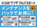 Gターボ デモカーアップのお買い得車★(42枚目)