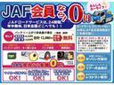 カスタムRSセレクション バックカメラ ETC 純正カーペットマット シートヒーター(54枚目)
