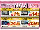 カスタムRSセレクション バックカメラ ETC 純正カーペットマット シートヒーター(56枚目)