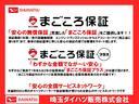 GターボリミテッドSAIII パノラマカメラ 衝突被害軽減ブレーキ 新車保証継承 キーフリー(58枚目)