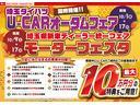 L SAIII 純正ナビ用アップグレードパック(2枚目)