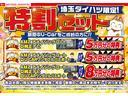 L SAIII コーナーセンサー付(2枚目)