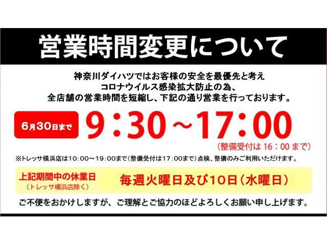 「ダイハツ」「ウェイク」「コンパクトカー」「神奈川県」の中古車29