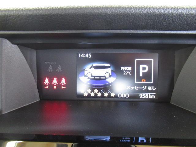 カスタムG リミテッド SAIII -サポカー対象車-(16枚目)